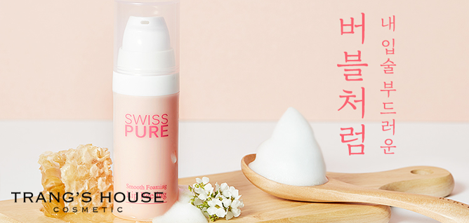 swiss-pure-smooth-foaming-lip-peeling