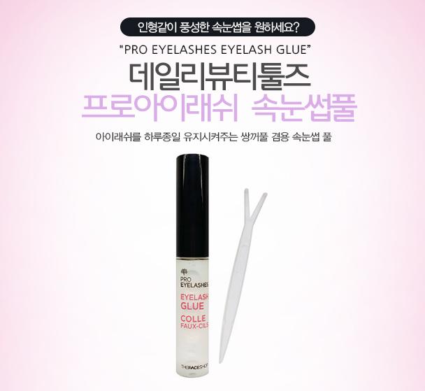 Kết quả hình ảnh cho Gel Kích Mí The Face Shop Eyelash Glue Colle Faux Cils