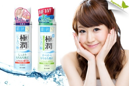 hada labo gokujyun super hyaluronic acid lotion review