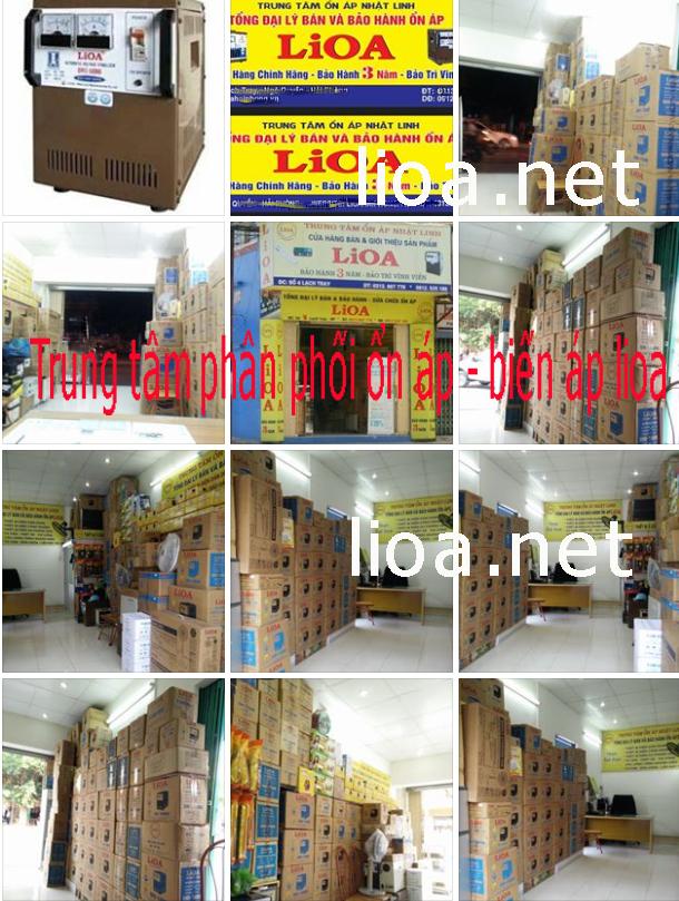 Công ty phân phối lioa - Cam kết giá tốt nhất