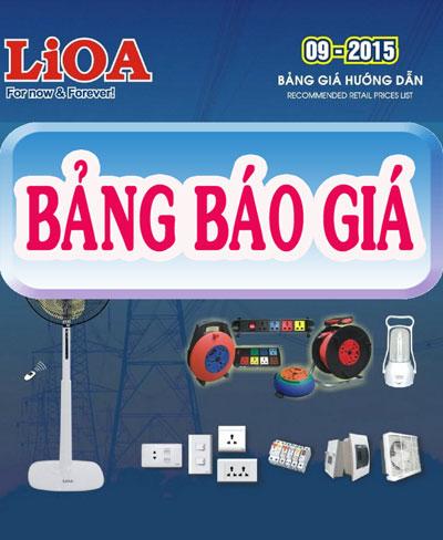 Bảng-giá ổ-cắm-lioa+phích-cắm-lioa