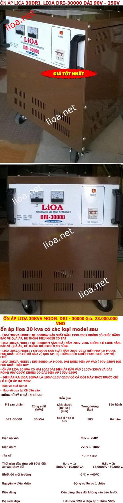 GIỚI THIỆU LIOA 30KVA MODEL DRI-30000