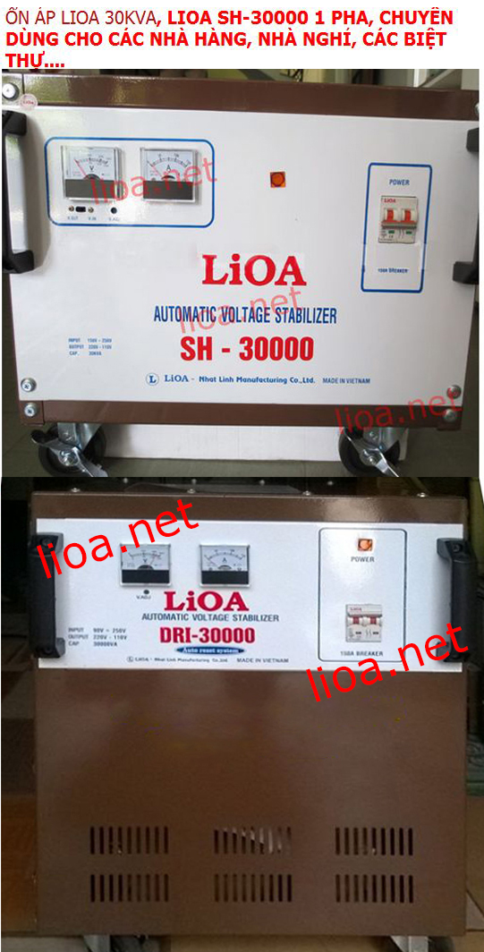 LIOA 30KVA MODEL SH-30000