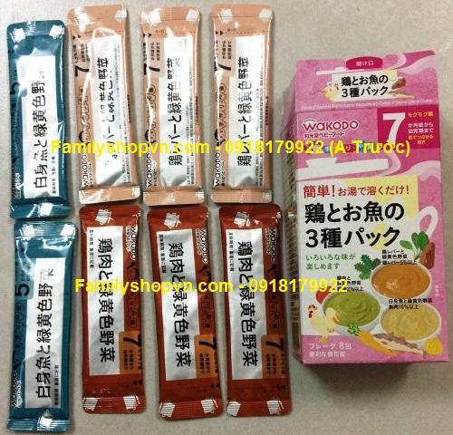 bột ăn dặm wakodo 7 tháng- 4987244170545