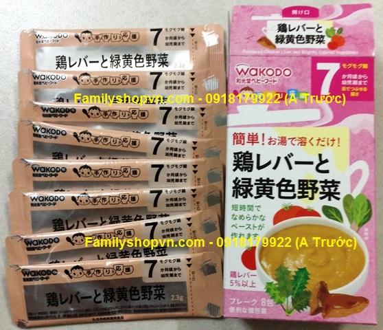 bột wakodo 7 tháng gan gà rau củ-4987244170538