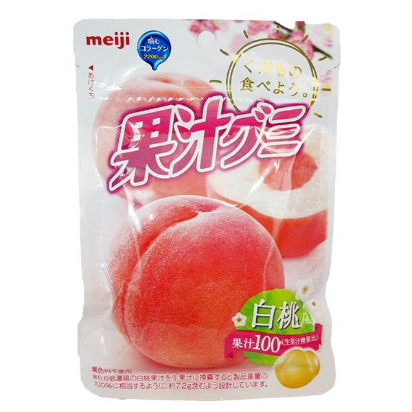 kẹo dẻo bổ sung collagen Nhật  4902777059402
