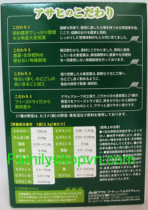 bột rau củ Asahi Nhật 4946842636129