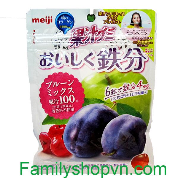 kẹo dẻo meiji bổ sung collagen 4902777239156
