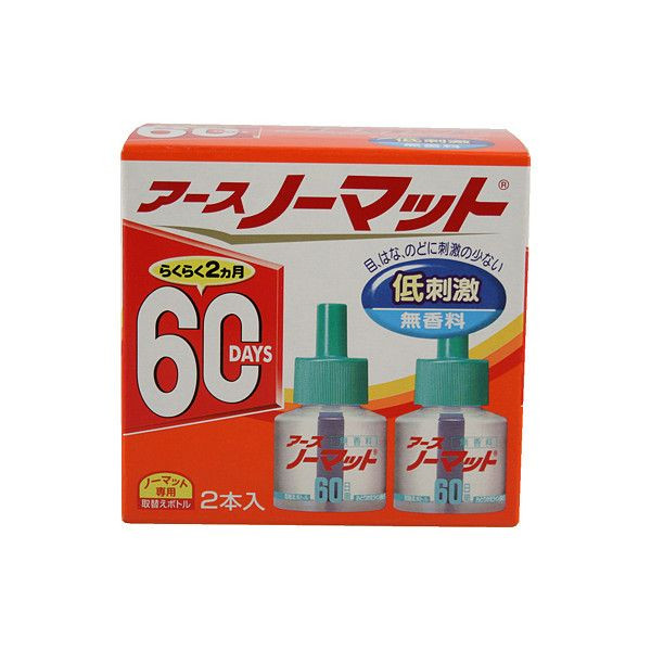 tinh dầu đuỗi muỗi Nhật  4901080120113