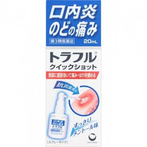 Xịt trị nhiệt miệng của Nhật Traful