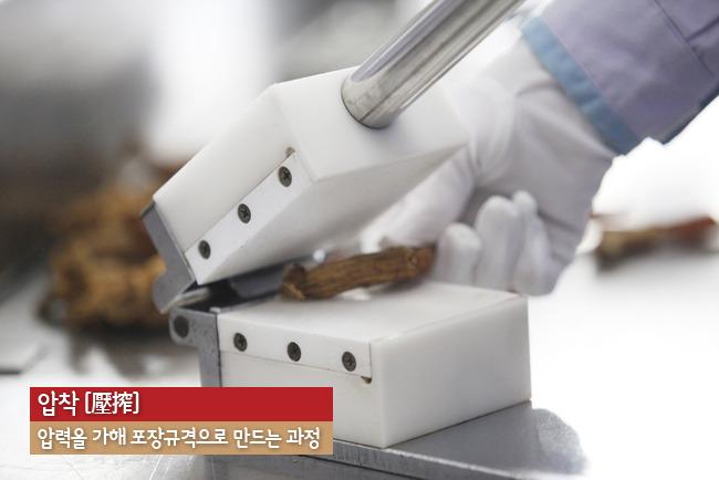 hồng-sâm-củ-khô-hàn-quốc-75g-daedong