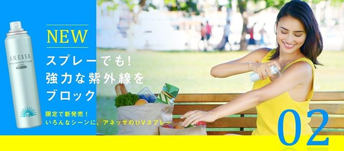 kem chống nắng anessa Nhật