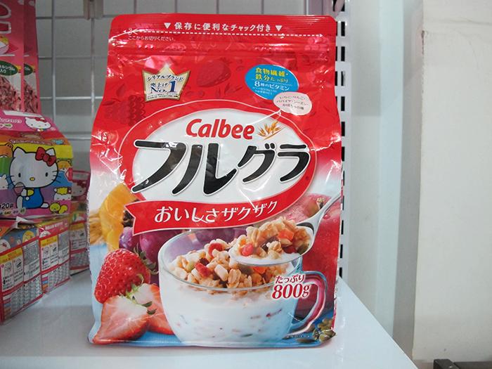 ngủ cốc Calbee 800g xách tay Nhật