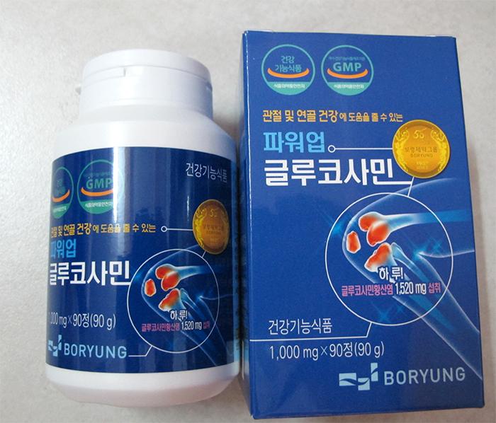 Bổ khớp Glucosamine Hàn Quốc