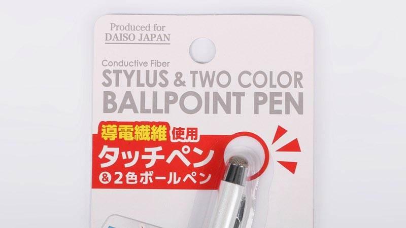 bút cảm ứng Daiso Nhật