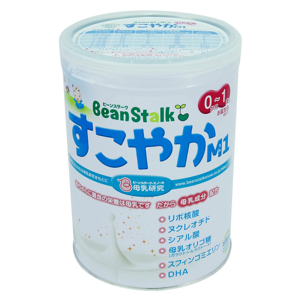 sữa beanstalk 0-1