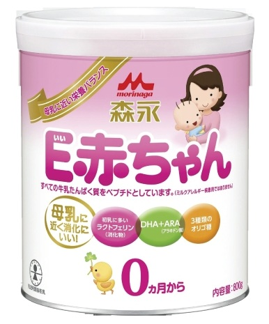 Sữa morinaga E-ekachan 0