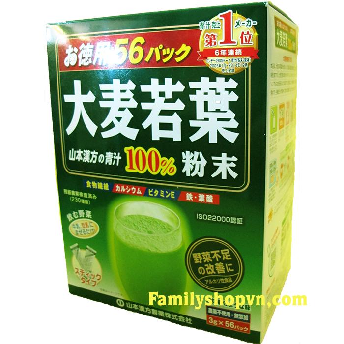4979654025935 Bột lúa mạch non Kanpo-Yamamoto Nhật
