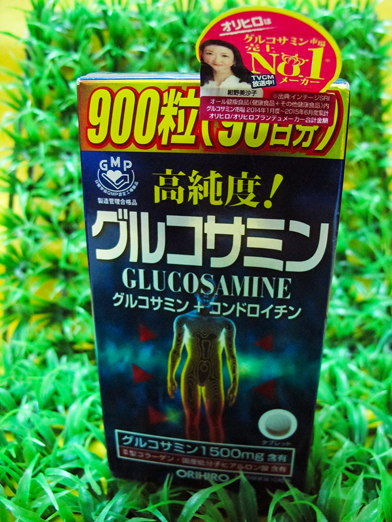 glucosamine hộp 900 viên
