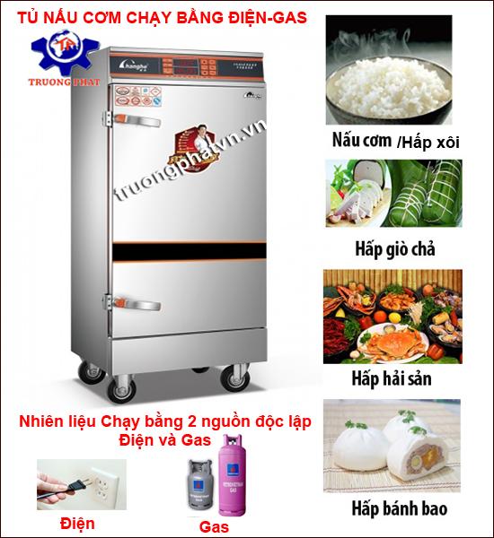 Tủ nấu cơm hấp giò chả 2 chức năng điện gas