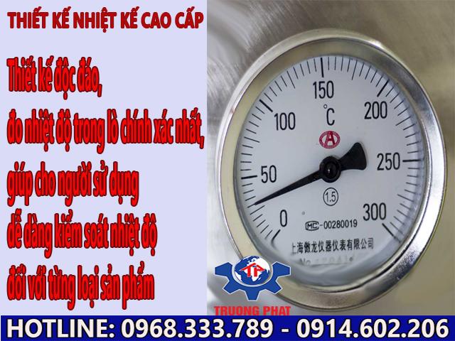 Đồng hồ cảm biến nhiệt