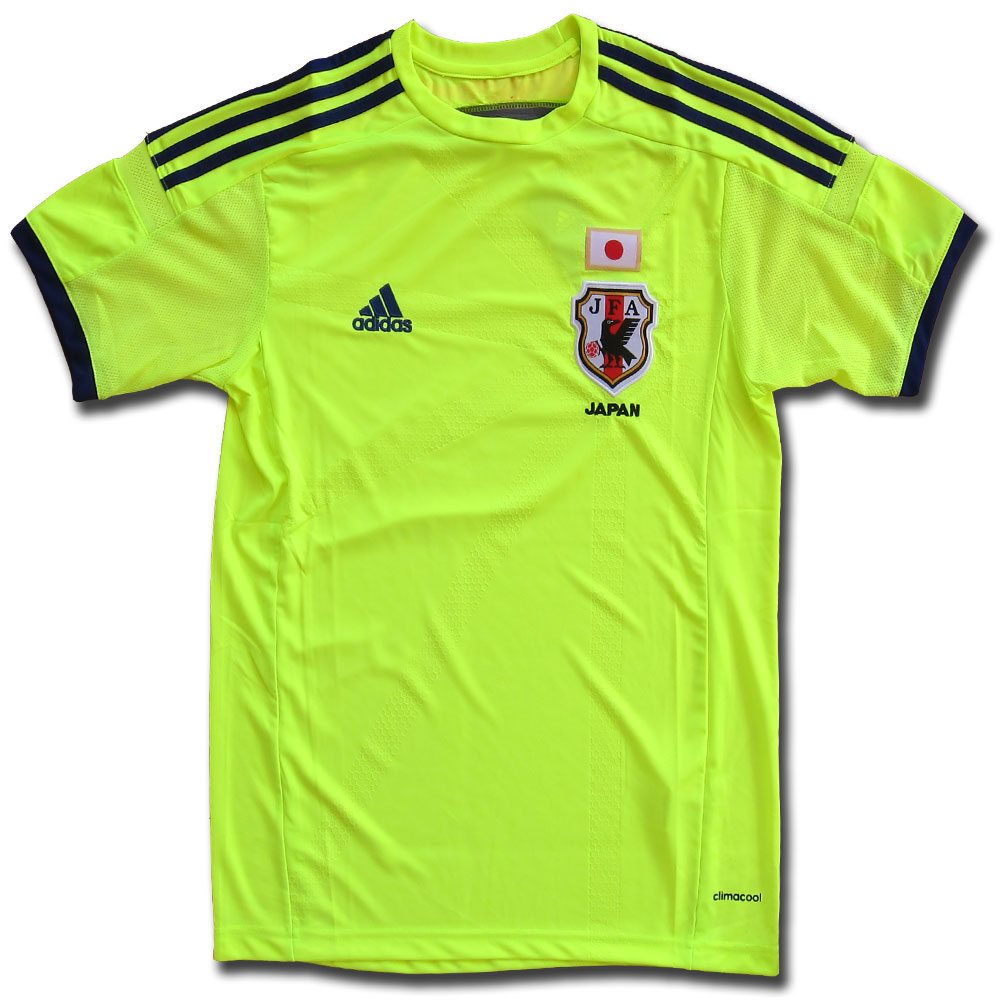 Quần áo bóng đá Nhật chuối sân khách WC 2014