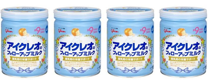 sữa glico 9 nhập khẩu nhật bản chính hãng