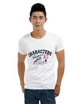 Quần áo giá sỉ thời trang nam ở Sài Gòn