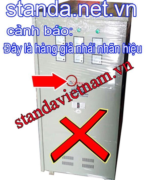Ổn áp Standa 200kVA 3F giả nhái nhãn hiệu-Xin Cảnh Báo
