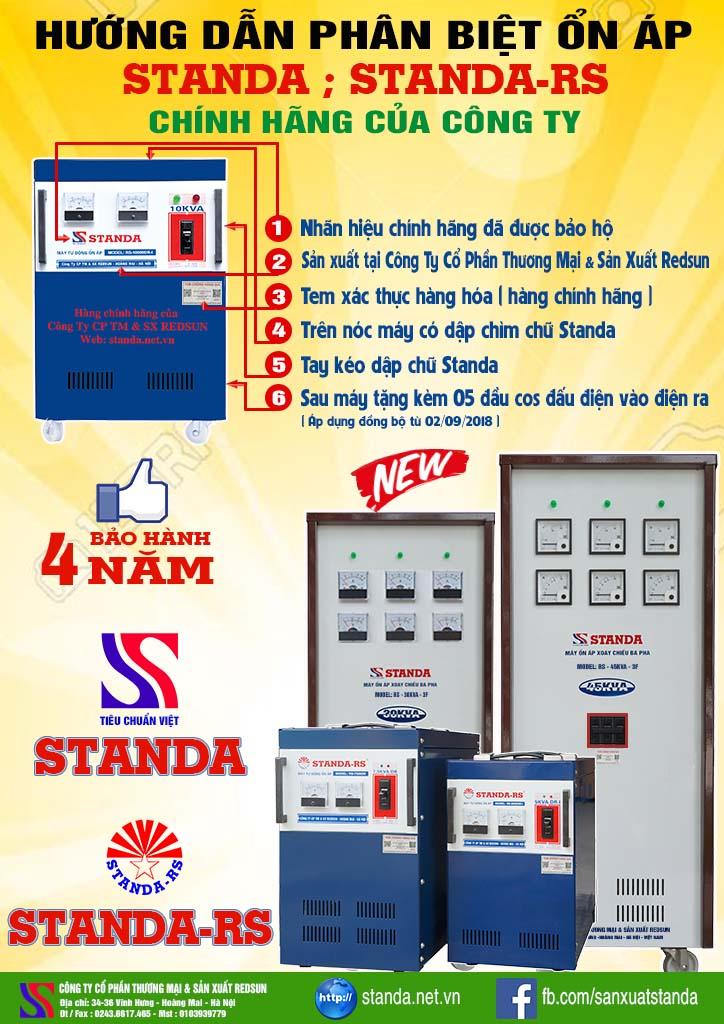 Hướng dẫn phân biệt ổn áp Standa chính hãng của Công ty