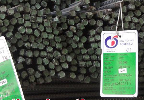 Giá sắt thép pomina cập nhật trong ngày - ảnh sản phẩm