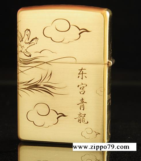 zippo rong quanh quanh