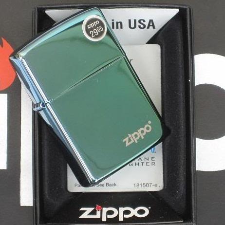 zippo my