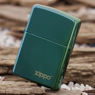 zippo xin