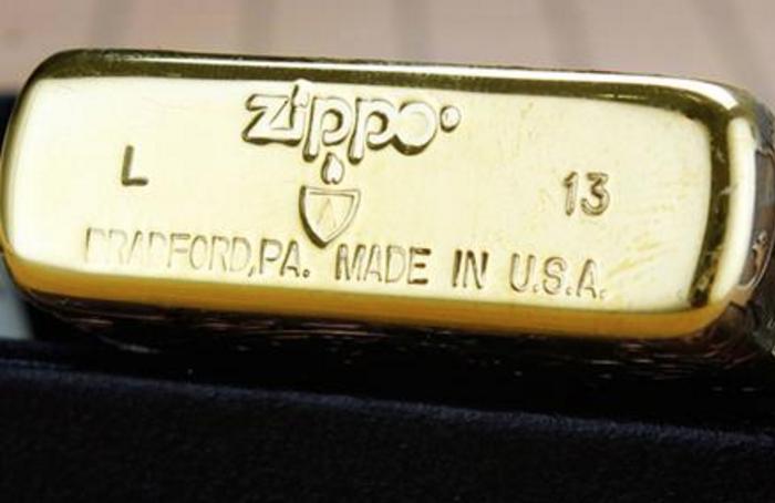 Zippo rồng