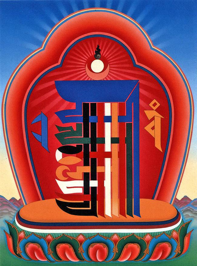 Image result for pháp hội kalachakra