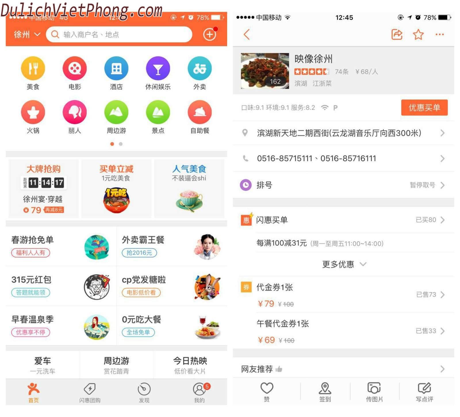 kham_pha_10_apps_huu_dung_danh_rieng_cho_nhung_tin_do_du_lich_tq