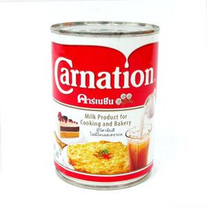 sữa tươi thái carnation
