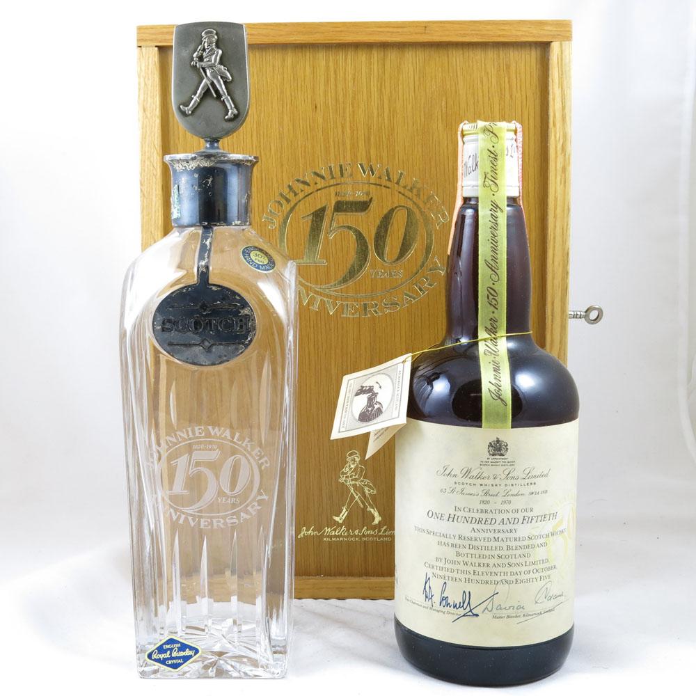 giá rượu Johnnie Walker 150th anniversary