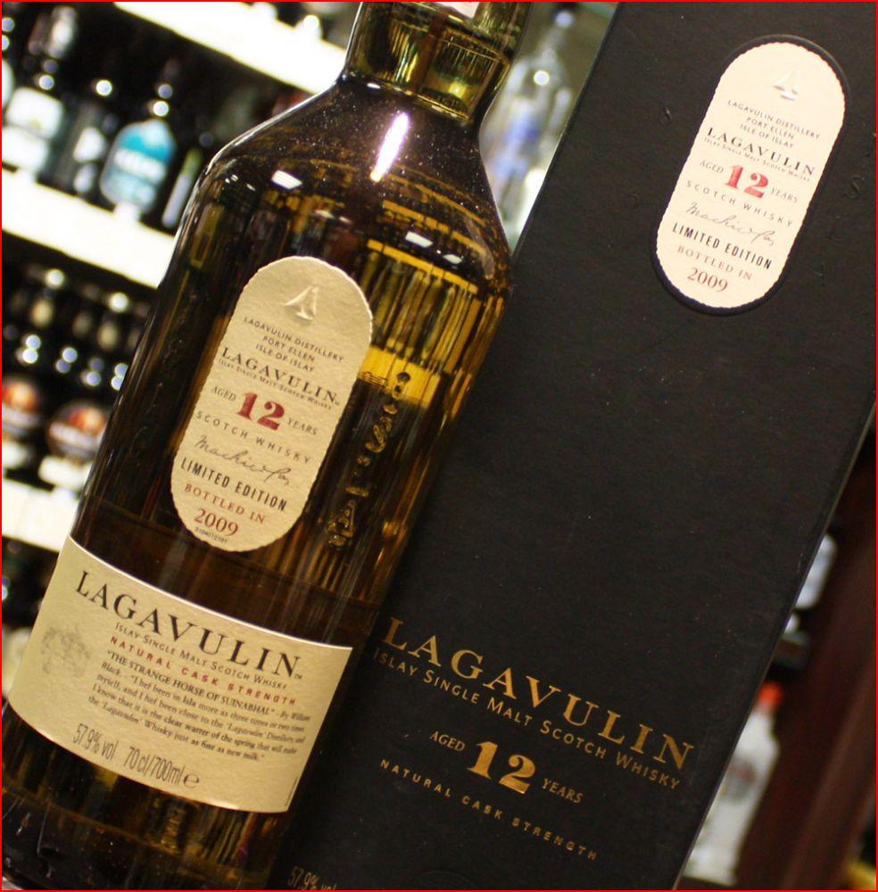 giá rượu Lagavulin 12 Year Old