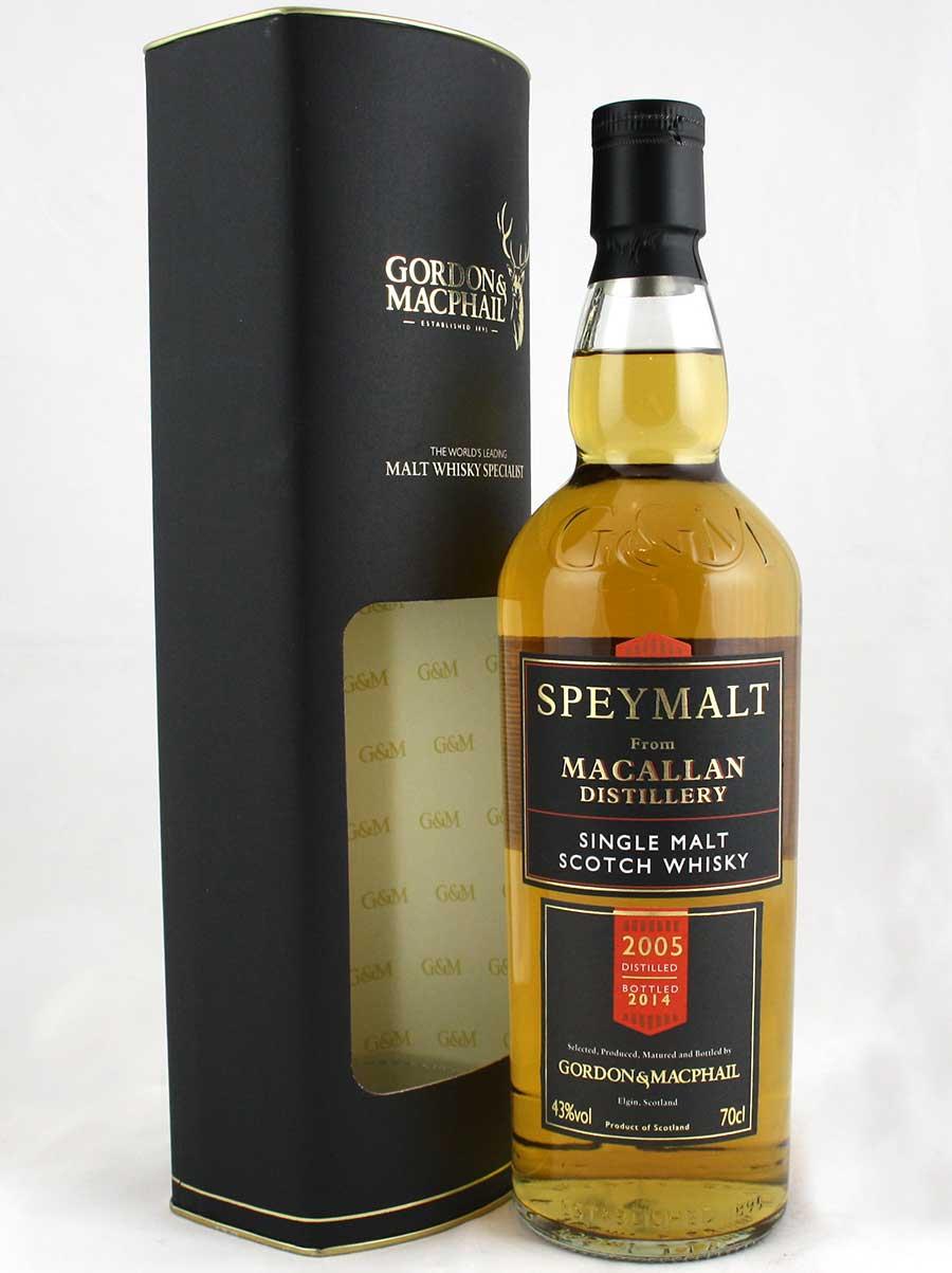 giá rượu Macallan 2005