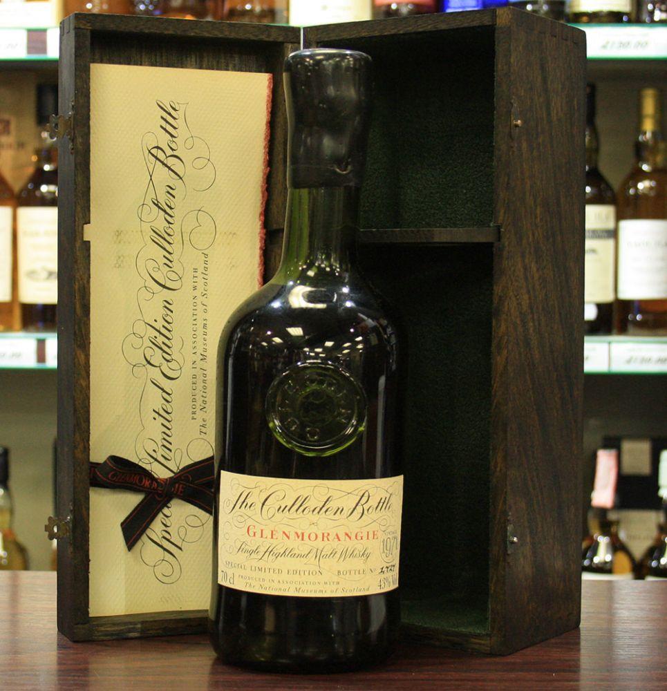 Rượu Glenmorangie 1971 Culloden mua ở đâu