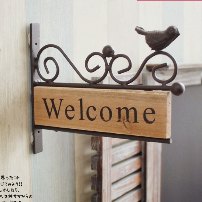 bang_welcome_02