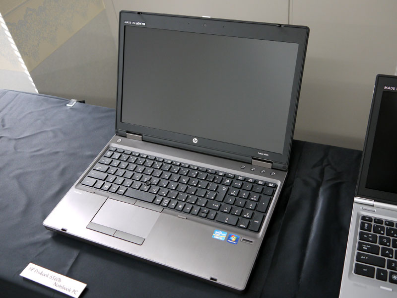 Image result for hp 6560b