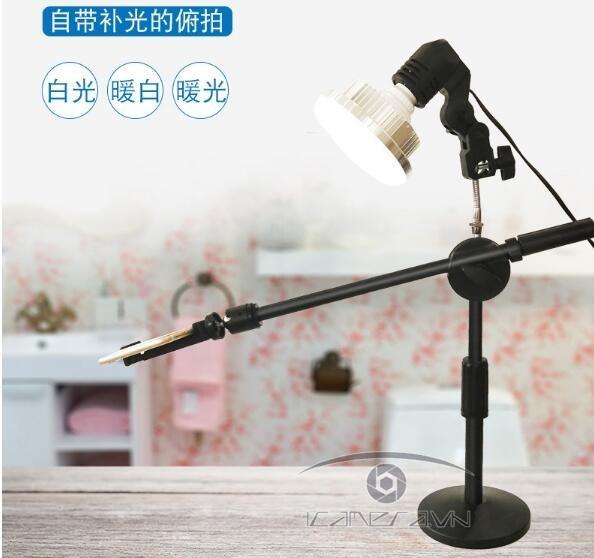 Bộ đèn led MK-65W quay chụp sản phẩm kèm giá đỡ điện thoại