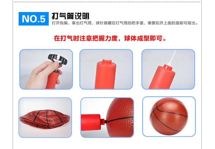Trụ bóng rổ trẻ em tiện dụng 03