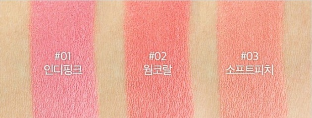 Phấn má dạng thỏi Karadium Cream Cheek Stick  #3 SOFT PEACH